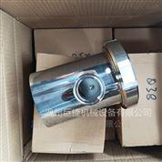 阻断器用途-卫生级空气隔断器结构厂家50MM