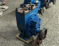 YHCB圆弧齿轮泵系列运油车泵特点分析