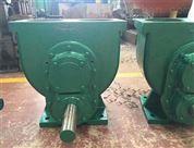 河北齿轮泵圆弧YHCB汽车吸油泵供应厂家