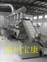 常州振動流化床干燥機,江蘇流化床干燥機廠家,雞精設備專用流化床干燥機
