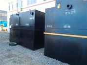 唐山地埋式污水处理设备