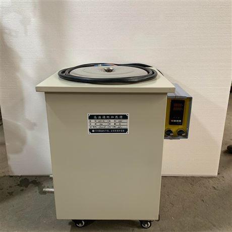 GYY-10L高温循环油浴锅