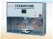实验室用亚沸蒸馏水器生产商价格