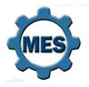 MES系统生产厂家