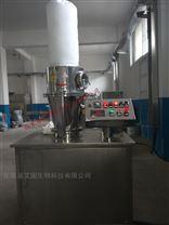 中試顆粒高效沸騰干燥機