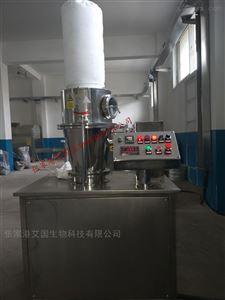 中试颗粒高效沸腾干燥机