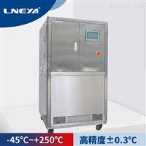 冠亚厂家 实验室用试验箱  pid算法控制温度