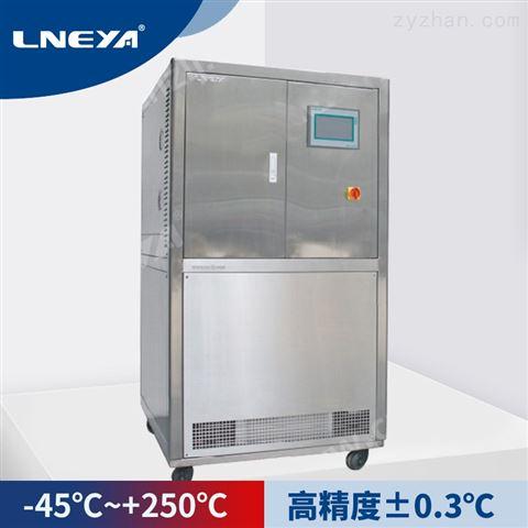 无锡冠亚试验箱 低温恒温反应器