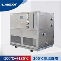 冠亚厂家 实验室用试验箱 高低温一体机