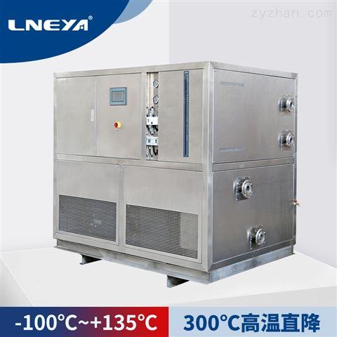 無錫冠亞 冷熱沖擊試驗箱  沖擊箱