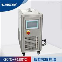 冠亚厂家 实验室用试验箱 恒温冷却系统