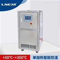 冠亚厂家 实验室用试验箱 自复叠制冷系统