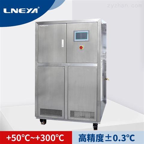 无锡冠亚 冷热冲击试验箱  一体机