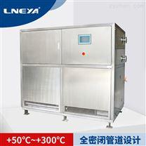 冠亚厂家 实验室用试验箱  温控系统