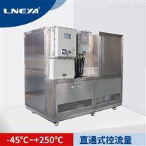冠亚厂家 实验室用试验箱 冷热一体机