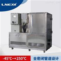 冠亚厂家 实验室用试验箱 plc温度控制系统