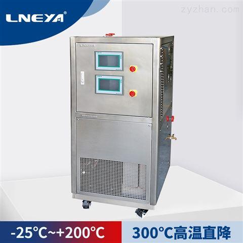 无锡冠亚 三箱式冷热冲击试验箱 温度试验
