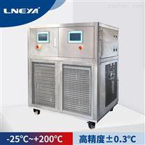 冠亚厂家 实验室用试验箱 恒温循环器