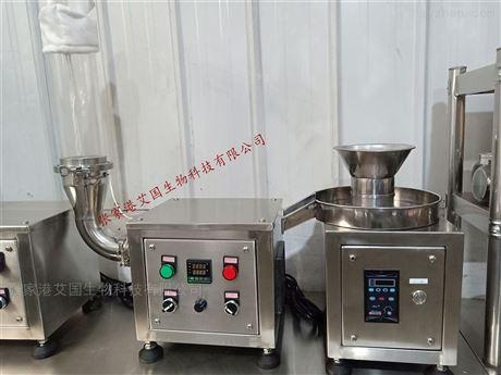 半自動實驗室沸騰干燥機