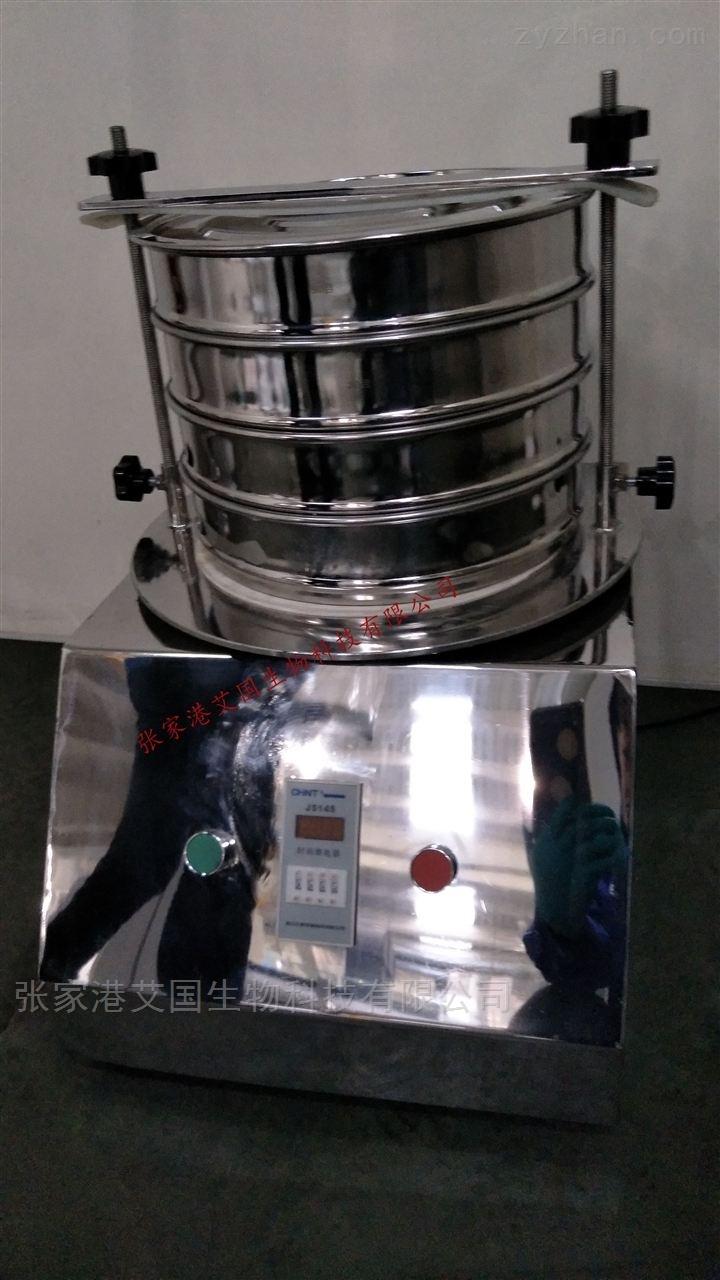 实验室迷你电动筛分机