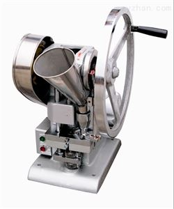 实验室单冲压片机