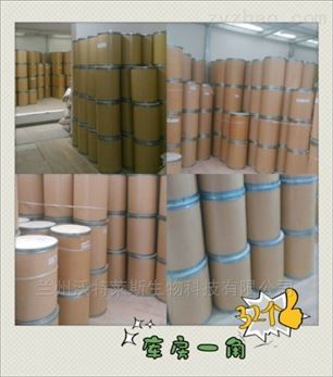 大麦膳食纤维  大麦纤维粉