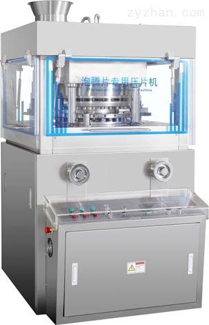ZPW-25多功能制药压片机