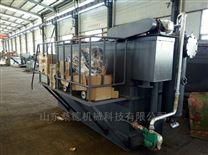 洗涤厂污水处理设备 厂家直销