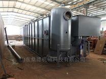 分散式污水处理设备 桑德机械