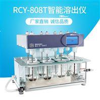 RCY-808T八杯智能药物溶出仪