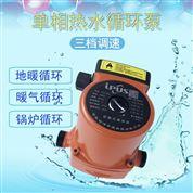 颐博牌小型屏蔽式热水循环增压泵