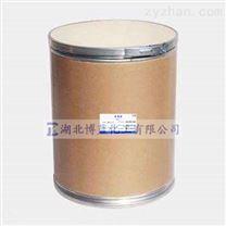 皂角苷优质生产厂家中间体