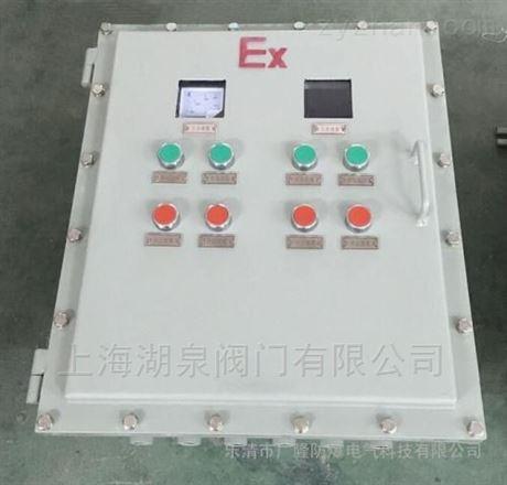 一控二隔爆型控制箱