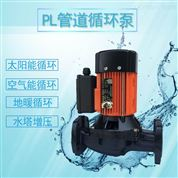 2寸立式小型冷热水管道循环泵