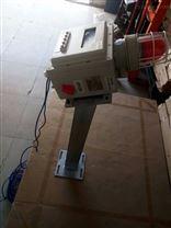 佳禾不銹鋼防爆電子地磅-防爆地磅廠家
