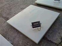 江蘇不銹鋼防爆電子磅稱-防爆磅秤廠家