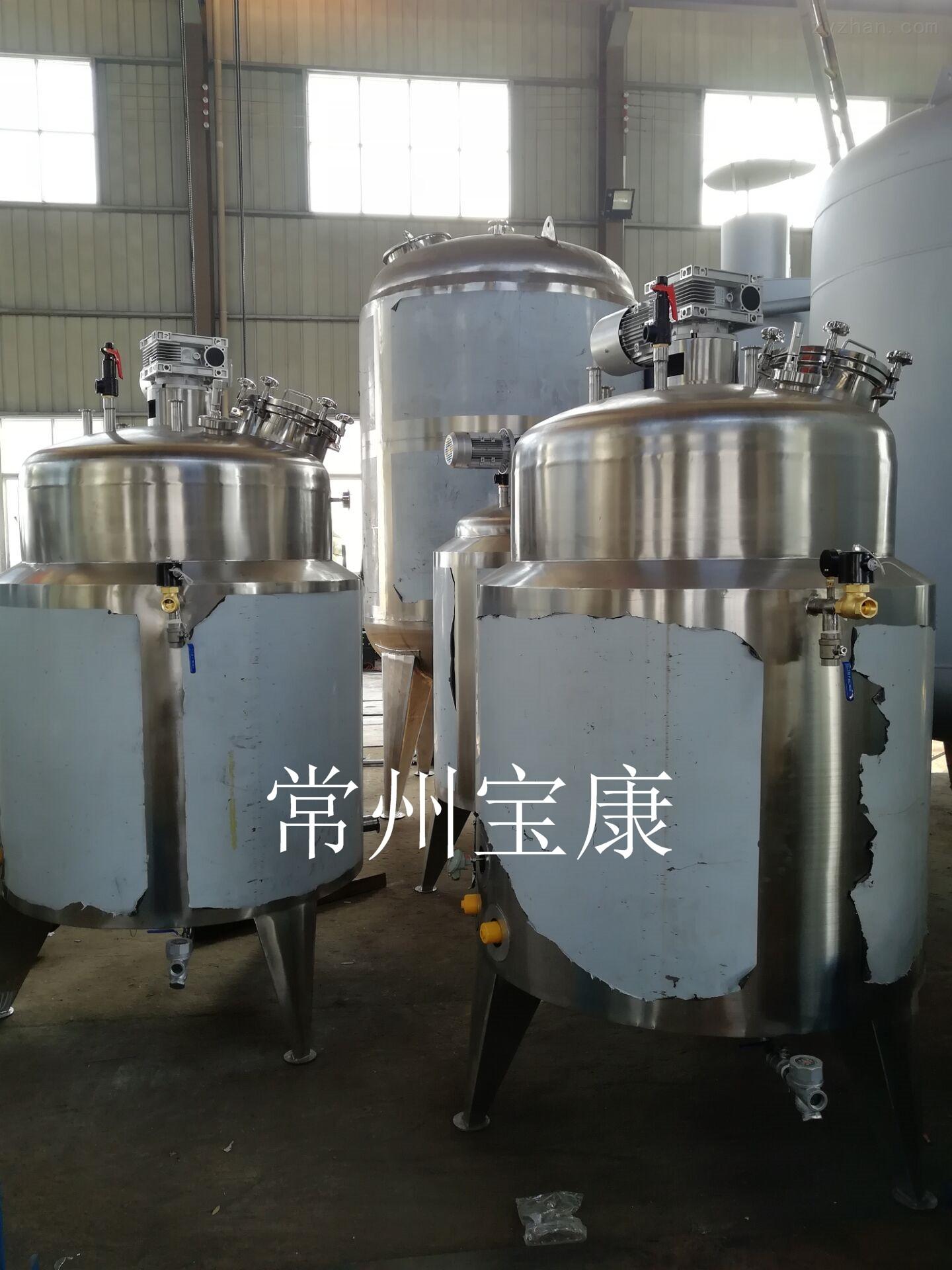 反應設備-臥式碳鋼反應釜