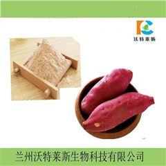 红薯膳食纤维60   现货1公斤起订