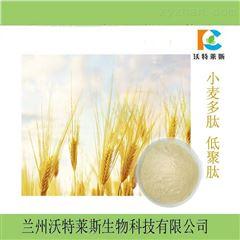 红黎麦膳食纤维粉  1公斤起订  现货