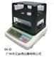 EK-300iD高精度密度天平