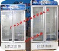 英鹏防爆冷藏柜900L双门0~10℃温度