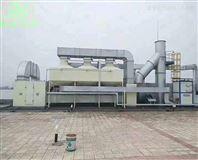 注塑行业废气处理设备