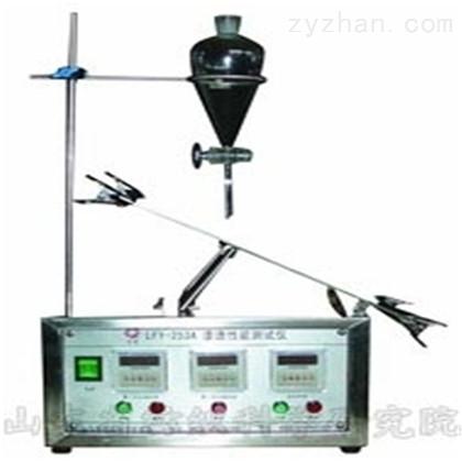 渗透性能测试仪