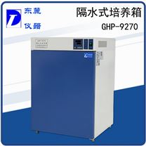 高精密设备隔水式加热培养箱试验箱
