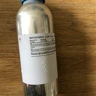 拜耳XP2755水性树脂,德国原装进口