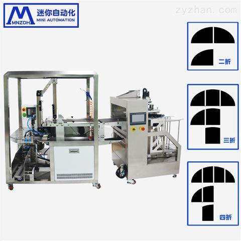 面膜取膜机,全自动面膜放膜机报价高清大图