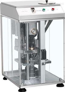 实验室智能单冲压片机