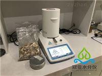 专用型塑料水分测定仪操作步骤