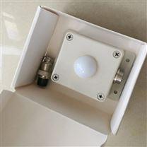 QY-150A485輸出高精度光照傳感器