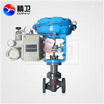 气动衬氟调节阀HEP定位器 ZJHPF46-16C